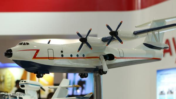 火救援两栖飞机模型