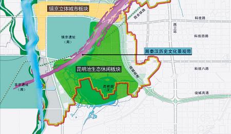 板块示意图沣东新城功能规划图局部.沣东新城供图-昆明池胜景将再