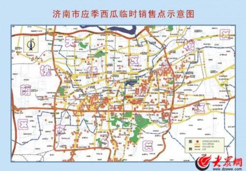 济南历下区地图全图 济南地图全图 高清版 欧洲 地图 济南历下区地图全