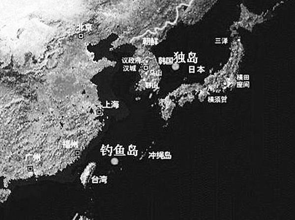 国际法视野下的中日钓鱼岛争端(组图)
