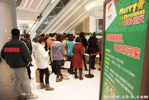 朝阳大悦城圣诞创新高 完美收宫2012 组图