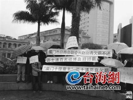 名硕老总_苏州名硕电子厂图片