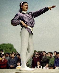 分享美丽1985:90年代流行的运动健美裤