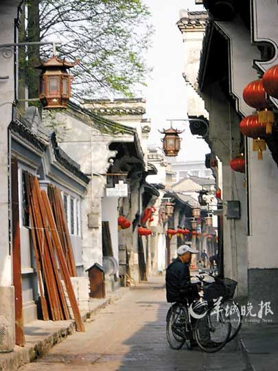 Experience of atypical nanjing plain gaochun old street