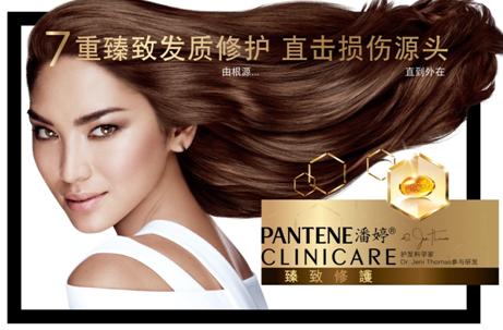 潘婷CLINICARE刮起秀发护理黑金轻奢风!